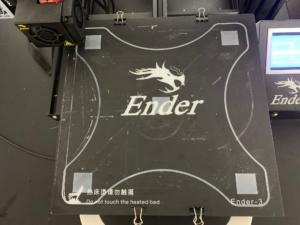 Ultimaker CuraでEnder-3 ビルドプレートのXYオフセット設定