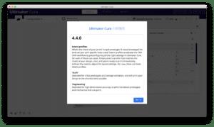Ultimaker Cura 4.4.0へのアップデート (2019年11月22日実行)〜4.3.0はどうしたのか?〜