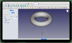 FreeCADで回転体をデザインしてみる 〜回転体を作製:回転押し出し〜
