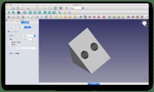 FreeCADでデザインするコツ〜エラーなく、何度も修正できるように〜