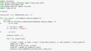 Python機械学習ライブラリScikit-learn その28:糖尿病患者のデータセットを使って、特徴量の全ての組...